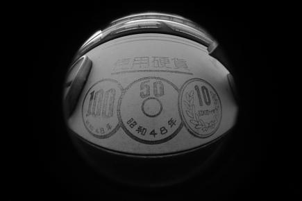 20080503_02.JPG