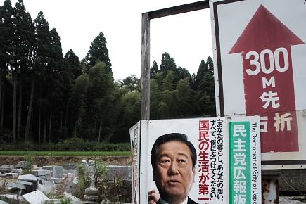 20080706_03.JPG