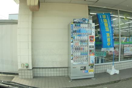 20080713_01.JPG
