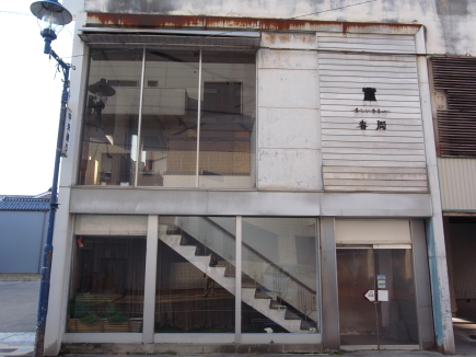 20101121_08.JPG