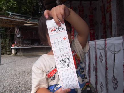 20110923_09.JPG